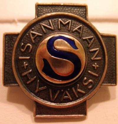 Знаки «За заслуги» Ассоциации солдатских семей.