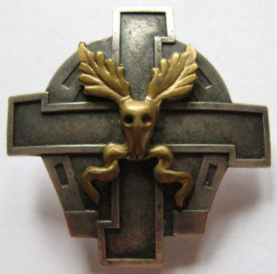 Аверс и реверс серебряного памятного знака конного егерского батальона из Хямина.