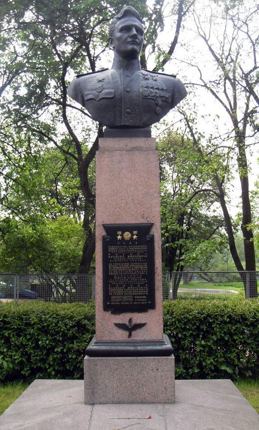 Бюст дважды Герою СССР генерал-майору авиации Ракову В.И. Скульптор - Т. С. Кирпичникова.