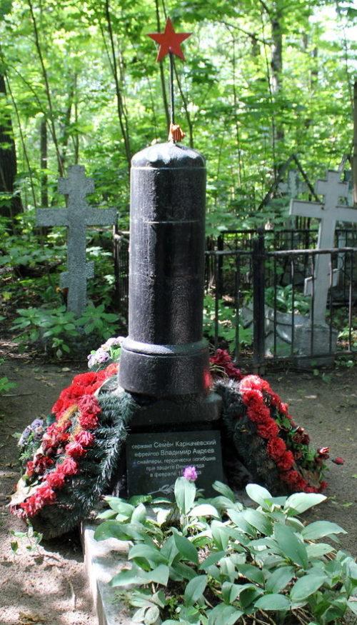 г. Санкт-Петербург. Памятник на Малоохтинском кладбище на проспекте Новочеркасском, 8, установлен на братской могиле, в которой захоронено 27 советских воинов.