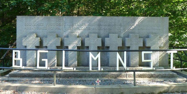 Коммуна Gerardwez. Памятник в честь 7 жителей, убитых немцами.