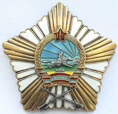 Аверс и реверс ордена «За боевые заслуги» (тип II) с гербом МНР типа III.