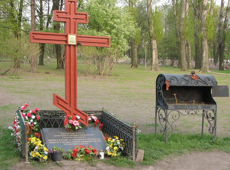 Поминальный крест на месте печей крематория кирпичного завода.