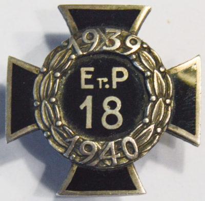 Аверс и реверс памятного знака 18-го отдельного батальона.