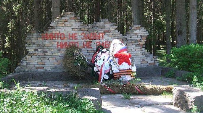г. Зеленогорск. Могила неизвестного солдата у п. Решетниково.