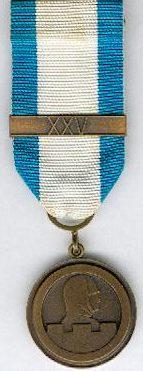 Аверс и реверс юбилейной медали «25 лет членства в ассоциации ветеранов».