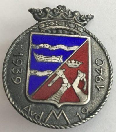 Аверс и реверс памятного знака 19-го отдельного батальона.