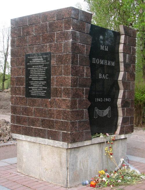 Памятные знаки в начале и в конце на Аллеи Памяти.