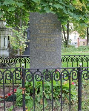 г. Санкт-Петербург. Памятник на Новодевичьем кладбище по Московскому проспекту, 100, установлен на братской могиле, в которой захоронено 3 воина.