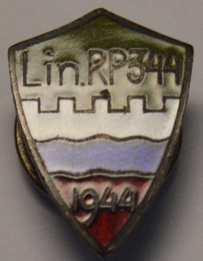 Аверс и реверс памятного знака 344 крепостного батальона.