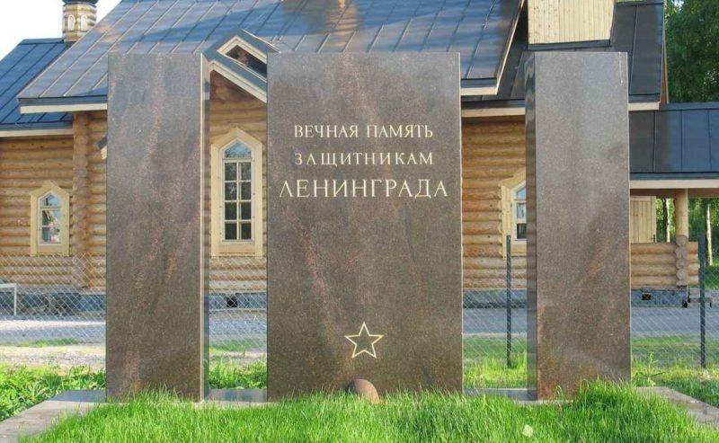 г. Санкт-Петербург. Памятник, установленный у Храма святой равноапостольной Нины, на Аллее Славы, на братской могиле советских воинов, в которой похоронено 86 советских воинов.