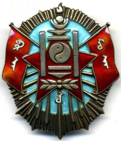 Аверс и реверс ордена «Полярной Звезды» (тип I).