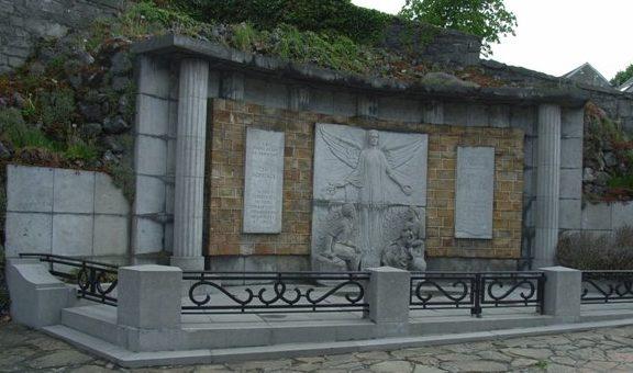 г. Sprimont. Памятник союзникам и жертвам войны 1940-1945 годов.