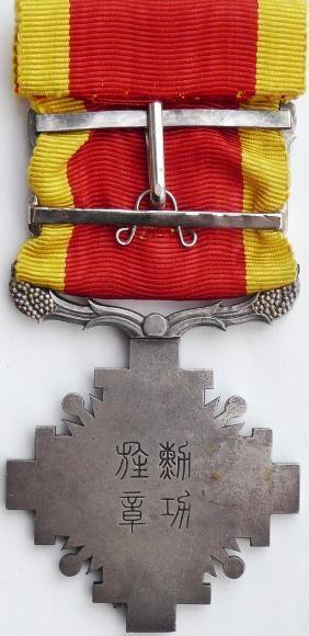 Аверс и реверс ордена Столпов государства 7-го класса с двумя серебряными планками.