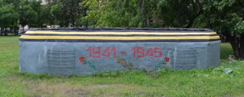 ДОТ №65, рубеж «Ижора». г. Санкт-Петербург, Московский пр., д. 212.
