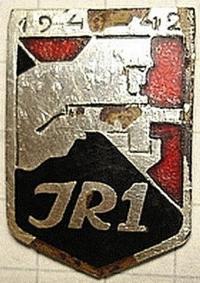 Знак 1-го пехотного полка.