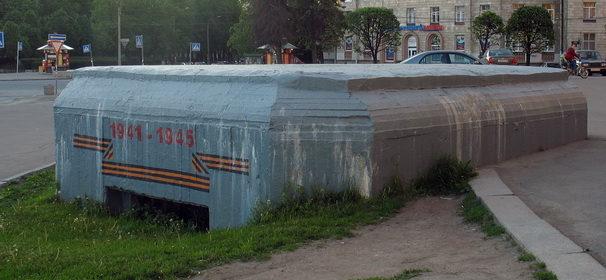 ДОТ №67, рубеж «Ижора». г. Санкт-Петербург, Московский пр., д. 212. Сквер «Дом Советов».