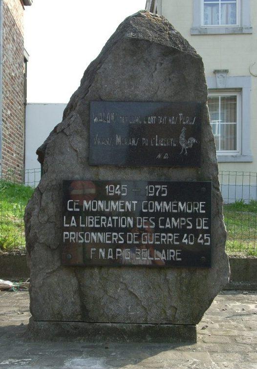 Муниципалитет Bellaire. Памятник 30-летию освобождения лагерей.