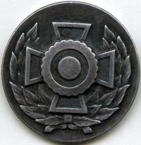 Знак «За стрельбу 2-й класс» финской ассоциации резерва.