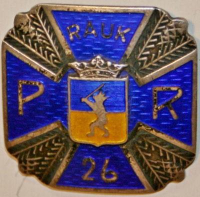 Аверс и реверс знака 26-го полка.