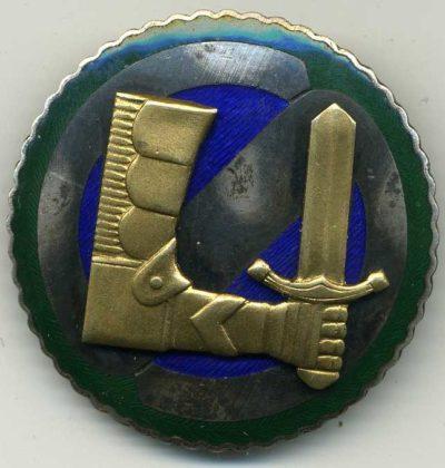 Аверс и реверс знака Шюцкора «За заслуги» высшего класса «Заслуженный лидер».