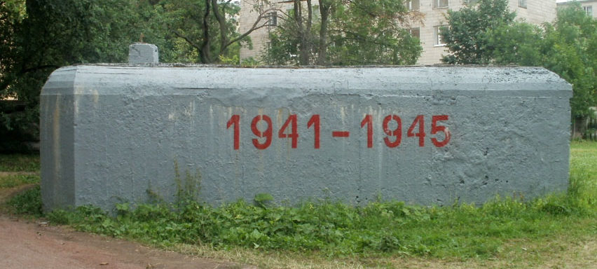 ДОТ №77, рубеж «Ижора». г. Санкт-Петербург, ул. Гастелло, д.17.