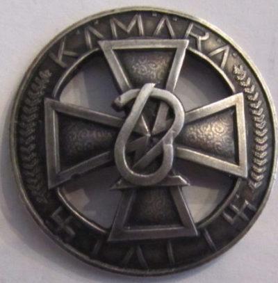 Аверс и реверс памятного знака 62-го полка.