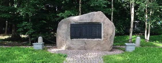 Памятник «примирения» на немецком кладбище.