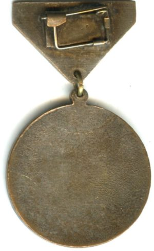 Аверс и реверс Медали «За боевые заслуги» с эмалевой колодкой на булавке.