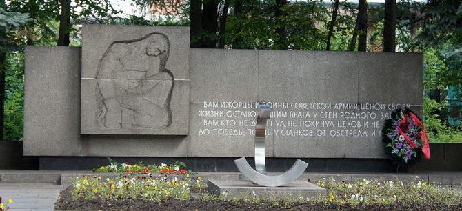 г. Колпино. Памятник на территории ОАО «Ижорские заводы», установленный в 1969 году на братской могиле, в которой захоронен прах 5 534 погибших советских воинов, кремированных в печах завода в феврале-марте 1942 года.