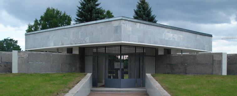 Музей мемориала «Приморский».