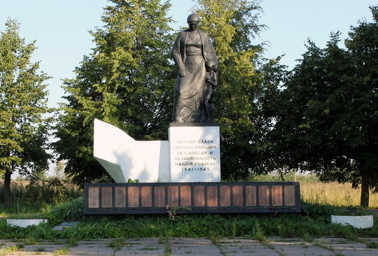 Мемориал на братском кладбище.