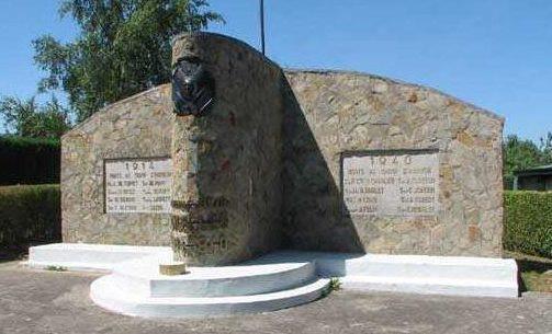 Муниципалитет Boncelles. Военный мемориал форта Бонселлес.