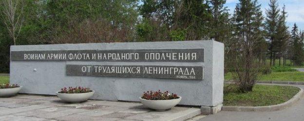 Стелы мемориала.