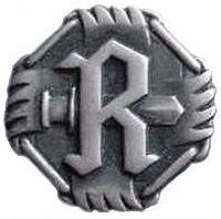 Большой (270 мм) памятный знак 14-й дивизии.