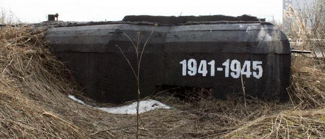 ДОТ №99, рубеж «Ижора». г. Санкт-Петербург, Ленинский пр., д.139.