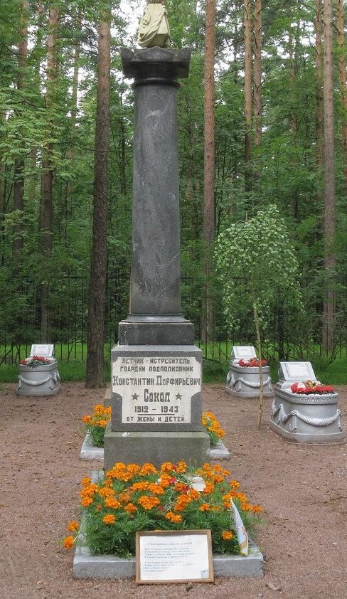 Обелиски на кладбище.
