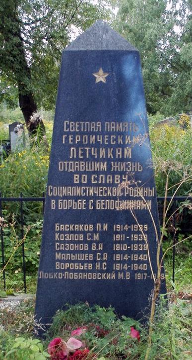 Памятник погибшим летчикам.