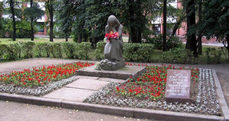г. Красное Село. Скульптура «Скорбящая мать» была установлена в 1980 году в сквере на проспекте Ленина, 81 на братской могиле, погибших воинов. Скульптор - Е. К. Дмитриев.