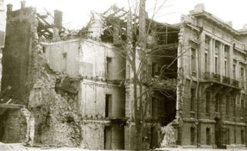 Здание румынской комендатуры на Маразлиевской улице, взорванное радиоуправляемой миной 22 октября 1941 года.