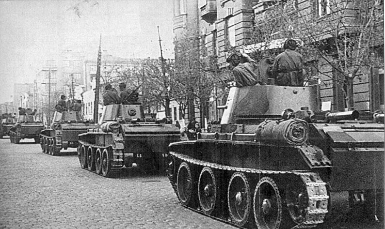 Красная Армия на улицах Львова. Сентябрь 1939 г.