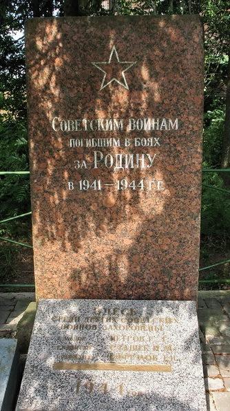 Памятник на братской могиле.