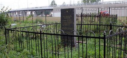 г. Санкт-Петербург. Памятник на Громовском кладбище по улице Старообрядческая 6, установлен на братской могиле, в которой захоронено 6 советских воинов.