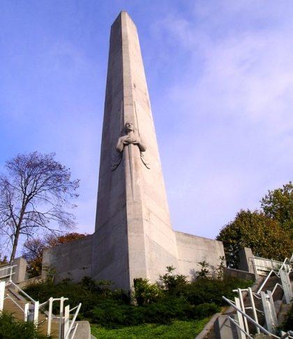 г. Льеж (Luik). Памятник 14-му пехотному полку на территории цитадели Льежа.
