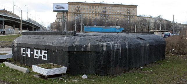 ДОТ №108, рубеж «Ижора». г. Санкт-Петербург, пр. Стачек, д. 98, у ворот Красненького кладбища.