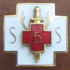 Жетон 5-го полевого госпиталя.