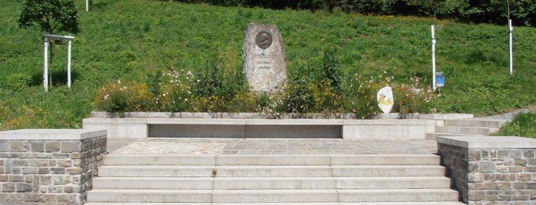 Муниципалитет Льеж (Lege). Мемориала жертвам войны.
