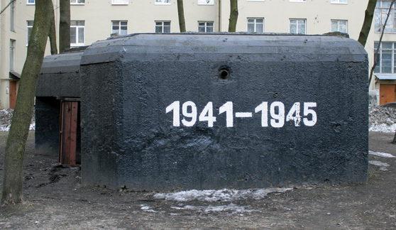 ДОТ №112, рубеж «Ижора». г. Санкт-Петербург, пр. Стачек, д.79.