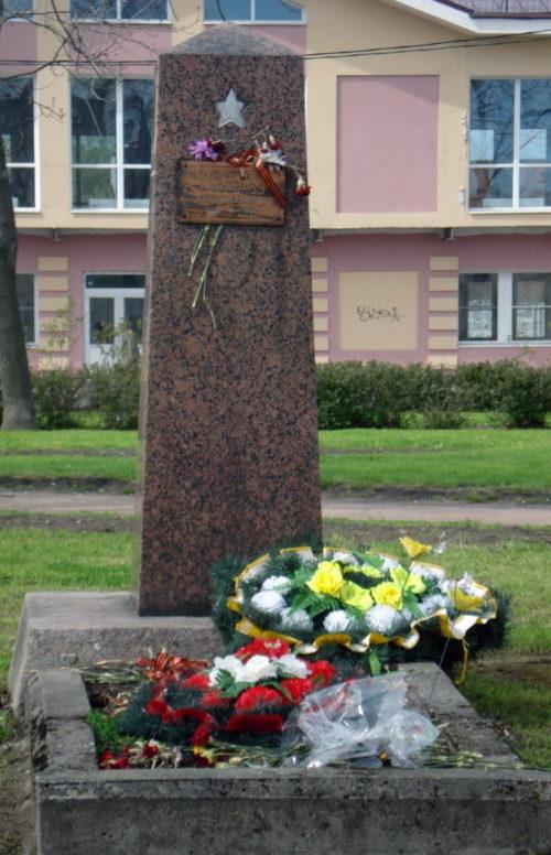 г. Ломоносов. Памятник на могиле Героя Советского Союза генерал-майора Сафронова А.И., установленный на Привокзальной площе.