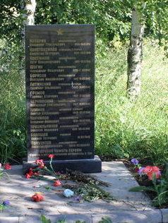 г. Санкт-Петербург, совхоз Ленсоветовский. Памятники на братских могилах советских воинов.